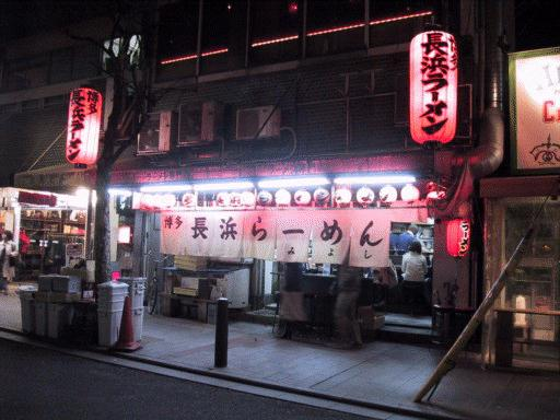 http://p-www.iwate-pu.ac.jp/~acro-ito/Japan_pics/Japan_KYC/images/kyc2006-019.jpg